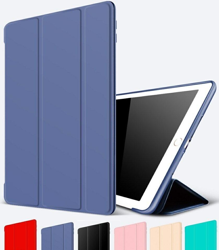 iPad2/iPad3/iPad4 mini 1/2/3/4 iPad 5(2017発売 モデル番号A1822・A1823) Air Air2 用 スマートカバー 液晶保護フィルム付きケース ipad2 ケース アイパッド ケース 折り保護カバー TPUケース ソフトケース 軽量・極薄タイプ 【1201_flash】