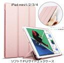 iPad mini4 mini3/mini2/mini スマ...
