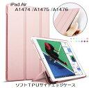 iPad Air エア(A1474, A1475, A147...