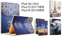 【ゆうパケット 送料無料 】新型9.7インチiPad 2018 ケース A1893/A1954 2017 new iPad(第5世代 A1822, A1823)用 iPad Air2 ケース iPad Air おしゃれ 高級 軽量 スリム レザー かわいい アイパッドエアー2ケース アイパッドカバー スタンド 洋風手帳型ケース【1201_flash】