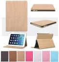 iPad mini3/mini2/mini用 スマートカバー...