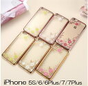 iphone7 ケース iphone7 Plus ケース iphone6s ケース iphone6 Plus ケース iPhone 5s クリアタイプ アイフォン6s iphone6 ケース iphone6 iphone6s シリコン バンパー きらきら バラ ローズ カバー クリア スマホケース iphone6s アイフォン6s ケース 【1201_flash】