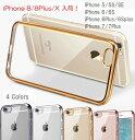 iphone7 iphone8 iPhoneX ケース ip...