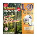 ツムラ山林用チップソー L-60 255-25.4-60p