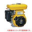 OHV172ccエンジン EH17-2B