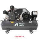 エアーコンプレッサー レシプロオイル式 タンクマウント型 三相200V TLP75EF-14 M6(60Hz)