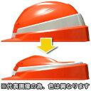 防災用折り畳みヘルメット IZANO MET (青) 国家検定品 AA13-B KP