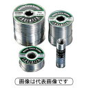 糸ハンダ1mm-150g SW-31