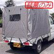 新型軽トラック用幌セットS-4型SVU(シルバー)用 張替シート