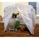 アルミフレーム温室 1坪タイプ FO-1.0型