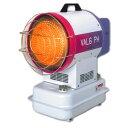 赤外線ヒーター(業務用灯油ヒーター) バルシックス VAL6-PH(50Hz)