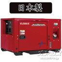 ELEMAX ディーゼルエンジン工場用据置式大型発電機 低騒音型 SHX7000Di