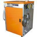 温水高圧洗浄機 S-MV1500