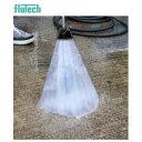 高圧洗浄機水飛散防止カバー スプラッシュガード 1枚