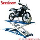 モーターサイクルリフト(バイクリフト) 100V GHP-500MY