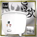 マクロス 【Edel】炊飯器「旨炊」五合炊き MCE-3294【Edel】炊飯器「旨炊」五合炊き MCE-3294