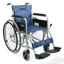 病院施設向け スチール製 自走式車椅子 KR801Nソリッド(ノーパンクタイヤ)