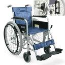 病院施設向け スチール製 自走式車椅子 KR801N-VS(バリューセット) カワムラサイクル