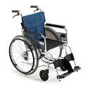 BALシリーズ BAL-7SP 軽量タイプ 自走介助兼用車椅子