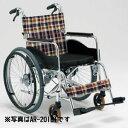 自動ブレーキ装置付 自走介助兼用車椅子 AR-111BT