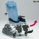 ショッピングリクライニング CMシリーズ CM-541 スチール製 リクライニング介助型車椅子 (背・足・別動) 松永製作所