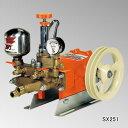 動力噴霧器(単体動噴) SX251