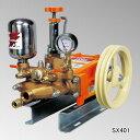 動力噴霧器(単体動噴) SX401