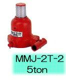 ミニタイプ油圧ジャッキ MMJ-5T-2