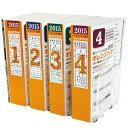 工場・作業現場のプロツール総合カタログ オレンジブック2015