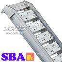 アルミブリッジ SBA-210-25-0.5(1セット2本)