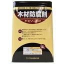 木材防腐剤 ケミソートP 黒褐色 14L