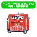 インバーター発電機兼用溶接機 EGW2800MI 50/60Hz