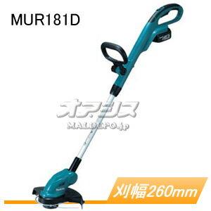 18V充電式草刈機 MUR181DZ 本体のみ