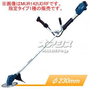 18V充電式刈払機(草刈機) MUR182UDZ 両手ハンドル 本体のみ