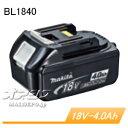 純正 18V用リチウムイオンバッテリー BL1840 4.0Ah