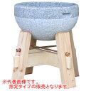 御影石もち臼(餅つき用石臼)・ヒノキ木台セット 3升用