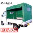 軽トラック幌セット KH-4型KL用 張替シート(替幕のみ)