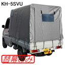 【受注生産品】軽トラック幌セット KH-5SVU用 張替シート(替幕のみ)