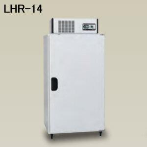 アルインコ 米っとさん LHR-14