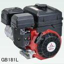 4ストローク OHVガソリンエンジン GB181LN-100 三菱重工メイキエンジン(MITSUBISHI/ミツビシメイキ) 181cc 1/2カム軸減速式 セル無し