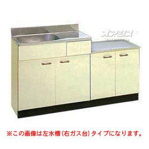 公団流し 間口1400 SK-1400 アエル【受注生産品】