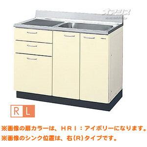 ホーローキャビネットキッチン 流し台3段引出し 間口105 【HRシリーズ】 LIXIL(リクシル)