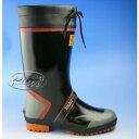 作業用長靴 ジョルディックDX-2 ブラック 28.0cm