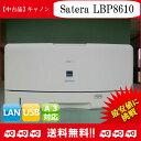 【印刷枚数2,136枚】【中古】LBP8610 Canon Sateraシリーズ モノクロレーザープリンター A3対応 整備清掃済 送料無料