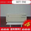 【中古】IBM 5577-T02 ドットインパクトプリンタ 整備清掃済 送料無料