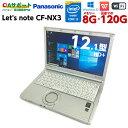 中古パソコン 中古ノートパソコン Windows10 Panasonic Let 039 s note CF-NX3 第四世代 Corei5 高速SSD 持ち運び便利 軽量モバイル Office付 SDカード 無線LAN Wifi対応 最新OS 中古動作良好品【送料無料】