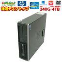 中古パソコン 中古デスクトップパソコン Windows10 HP Compaqシリーズ 第三世代 Corei7 神速16Gメモリー SSD 大容量HDD Office付 最新OS 中古動作良好品【送料無料】