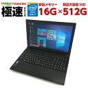 ノートパソコン Windows10 TOSHIBA dynabook 極速シリーズ 第四世代Corei7 新品SSD 16Gメモリー Office付 15.6型ワイド画面 最新OS 無線 Wifi対応 テンキー付タイプ 中古動作良好品 極速 【送料無料】