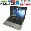 中古パソコン 中古ノートパソコン Windows10 HP EliteBook 820 薄型・堅牢ボディ 第四世代Corei5 新品SSD 8Gメモリー Webカメラ搭載 無..