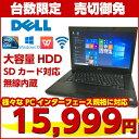 中古パソコン 中古ノートパソコン 台数限定 Windows10 DELL LATITUDE E6510 Intel製 Corei5 大容量HDD SDカード対応 無線内蔵 豊富なイ..